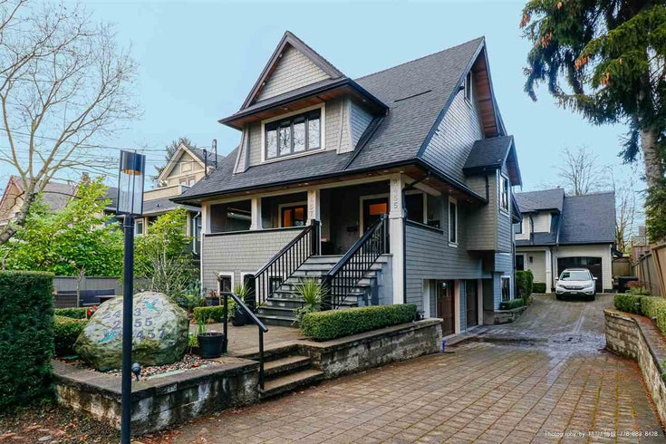 2457 W 7TH AVENUE - Kitsilano 1/2 Duplex for sale, 3 Bedrooms (R2529182)