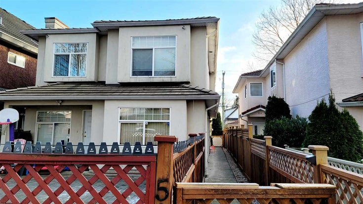 536 E 44TH AVENUE - South Vancouver 1/2 Duplex for sale, 4 Bedrooms (R2530553)