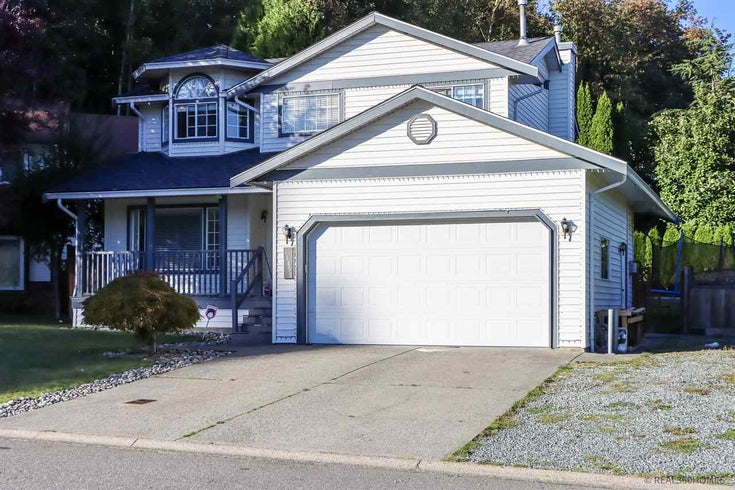 31455 CROSSLEY PLACE - Abbotsford West House/Single Family for sale, 6 Bedrooms (R2530653)