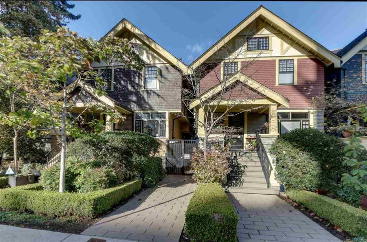 1427 W 11TH AVENUE - Fairview VW Townhouse for sale, 2 Bedrooms (R2530879)