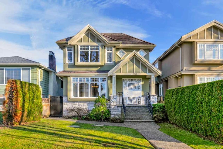 7868 CARTIER STREET - Marpole House/Single Family for sale, 5 Bedrooms (R2530970)