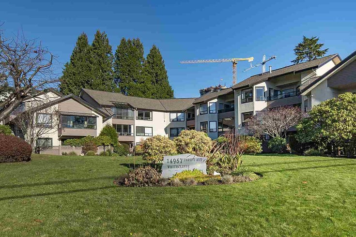 203 14957 THRIFT AVENUE - White Rock Apartment/Condo for sale, 2 Bedrooms (R2531513)
