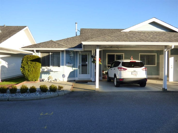 214 7610 EVANS ROAD - Sardis West Vedder Rd 1/2 Duplex for sale, 2 Bedrooms (R2531520)
