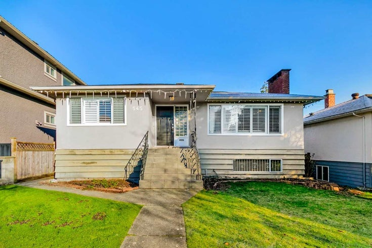 545 W 63RD AVENUE - Marpole House/Single Family for sale, 5 Bedrooms (R2532064)