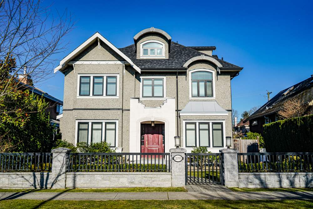 2055 W 46TH AVENUE - Kerrisdale House/Single Family for sale, 6 Bedrooms (R2532088)
