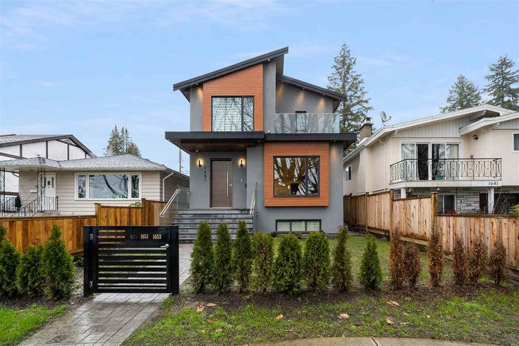 1645 W 63RD AVENUE - South Granville House/Single Family for sale, 5 Bedrooms (R2532186)