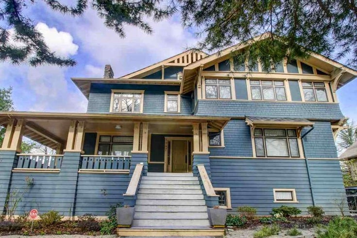 1947 W 19TH AVENUE - Shaughnessy House/Single Family for sale, 8 Bedrooms (R2533435)