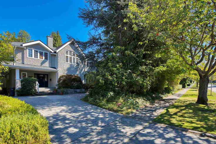 1988 ACADIA ROAD - University VW House/Single Family for sale, 5 Bedrooms (R2536524)