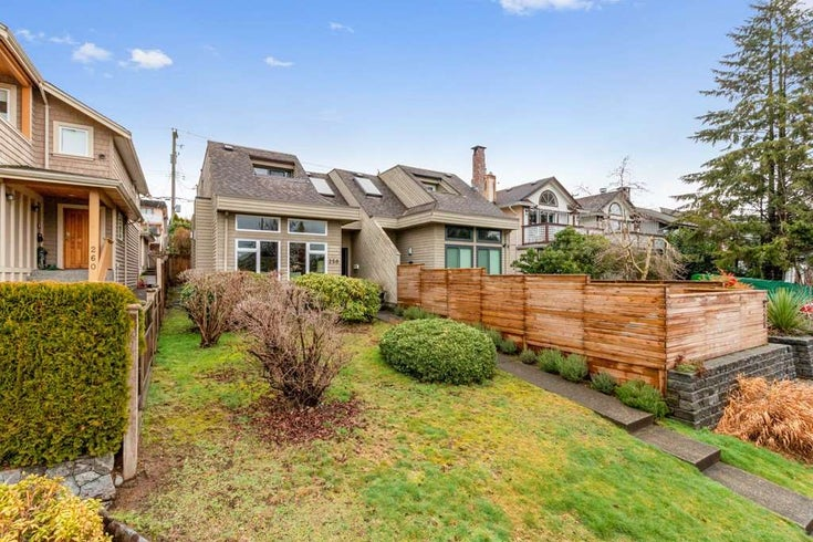 258 W 5TH STREET - Lower Lonsdale 1/2 Duplex for sale, 2 Bedrooms (R2537466)