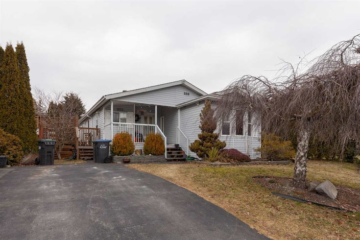 1005 EDGEWATER CRESCENT - Northyards House/Single Family for sale, 3 Bedrooms (R2538035)