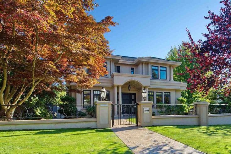 1098 W 51ST AVENUE - South Granville House/Single Family for sale, 6 Bedrooms (R2540561)
