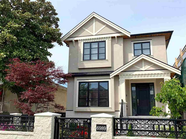 6989 CULLODEN STREET - South Vancouver House/Single Family for sale, 7 Bedrooms (R2540989)