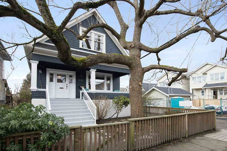1331 SALSBURY DRIVE - Grandview Woodland House/Single Family for sale, 4 Bedrooms (R2541515)