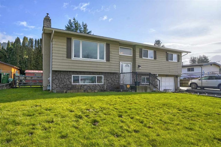 2658 MACBETH CRESCENT - Abbotsford East House/Single Family for sale, 5 Bedrooms (R2541869)
