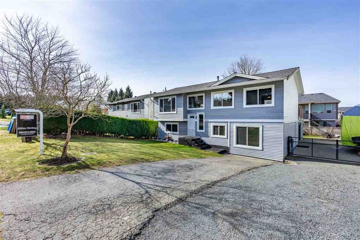 3417 JUNIPER CRESCENT - Abbotsford East House/Single Family for sale, 4 Bedrooms (R2542183)