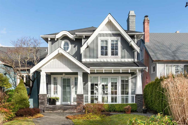 159 W 23RD AVENUE - Cambie House/Single Family for sale, 5 Bedrooms (R2542327)