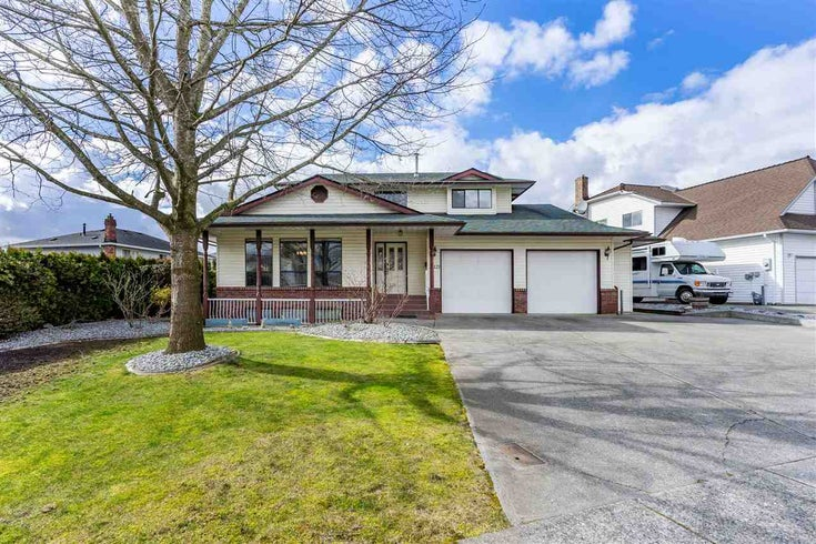 32121 BALFOUR DRIVE - Abbotsford West House/Single Family for sale, 5 Bedrooms (R2542394)