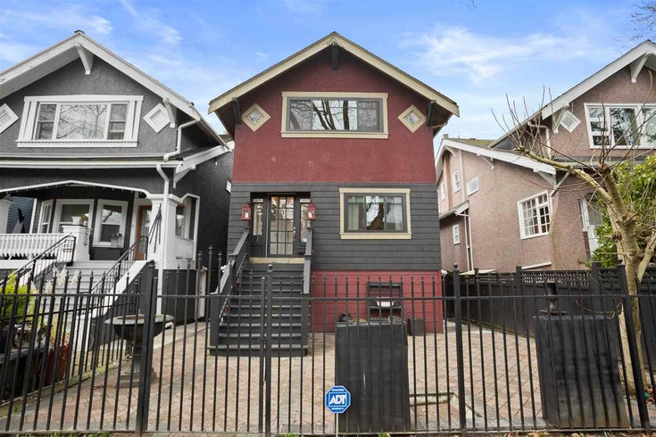 2607 MACKENZIE STREET - Kitsilano Other for sale, 6 Bedrooms (R2543006)