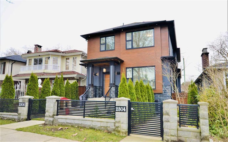 2306 E 28TH AVENUE - Victoria VE 1/2 Duplex for sale, 4 Bedrooms (R2543105)