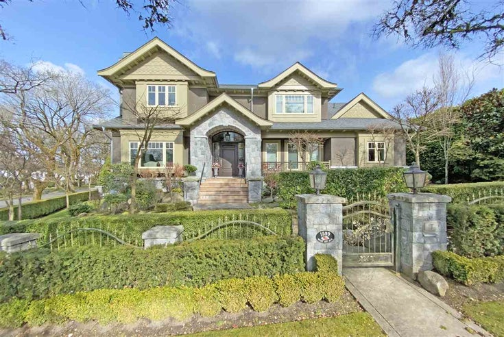 1599 W 37TH AVENUE - Shaughnessy House/Single Family for sale, 6 Bedrooms (R2543431)