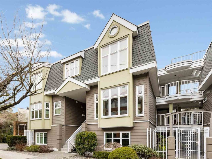 735 W 7TH AVENUE - Fairview VW Townhouse for sale, 1 Bedroom (R2544086)