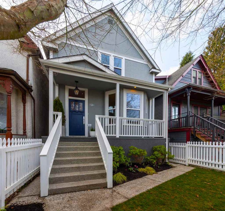 834 E GEORGIA STREET - Strathcona House/Single Family for sale, 5 Bedrooms (R2544830)