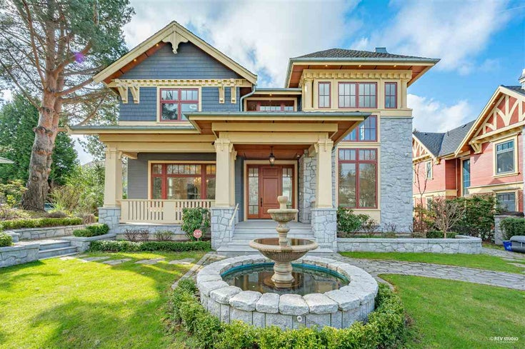 1050 LAURIER AVENUE - Shaughnessy House/Single Family for sale, 5 Bedrooms (R2544975)
