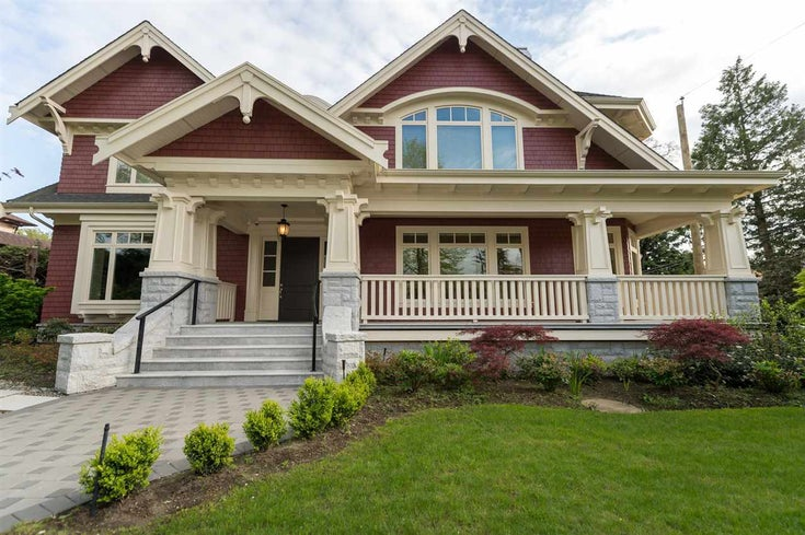 2088 W 17TH AVENUE - Shaughnessy House/Single Family for sale, 5 Bedrooms (R2545567)