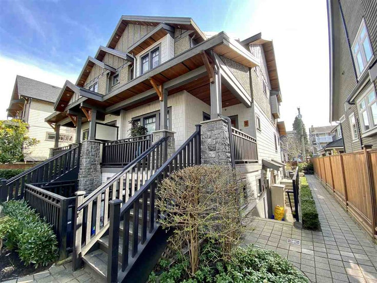 4 138 W 13TH AVENUE - Mount Pleasant VW Townhouse for sale, 2 Bedrooms (R2547641)