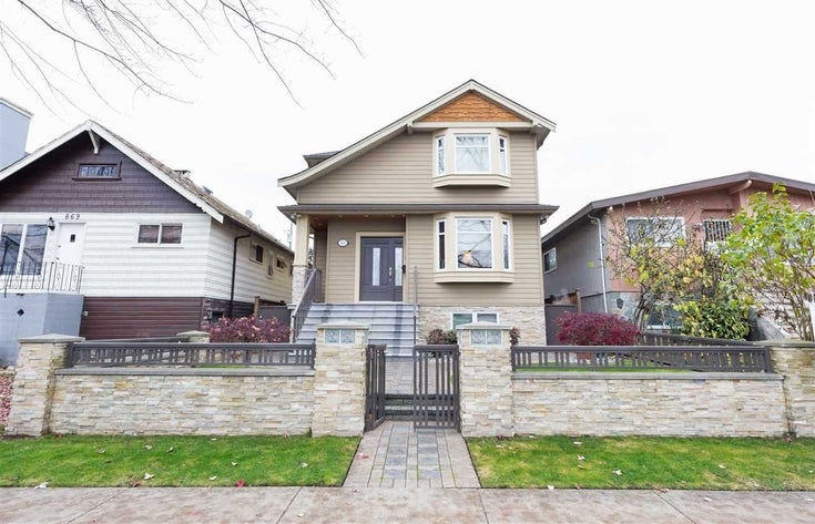 865 W 60TH AVENUE - Marpole House/Single Family for sale, 5 Bedrooms (R2547733)