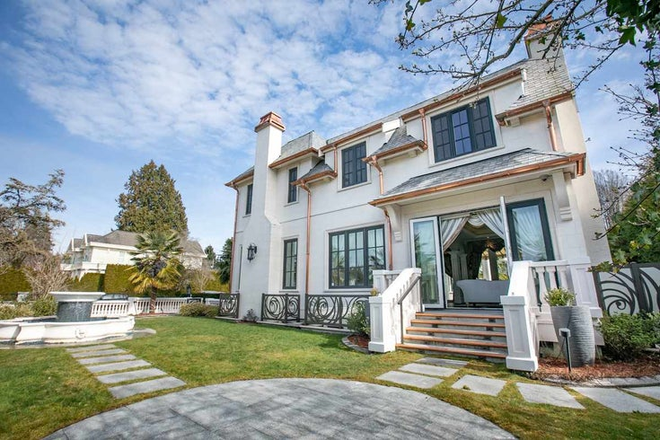 1588 W 54TH AVENUE - South Granville House/Single Family for sale, 7 Bedrooms (R2549915)