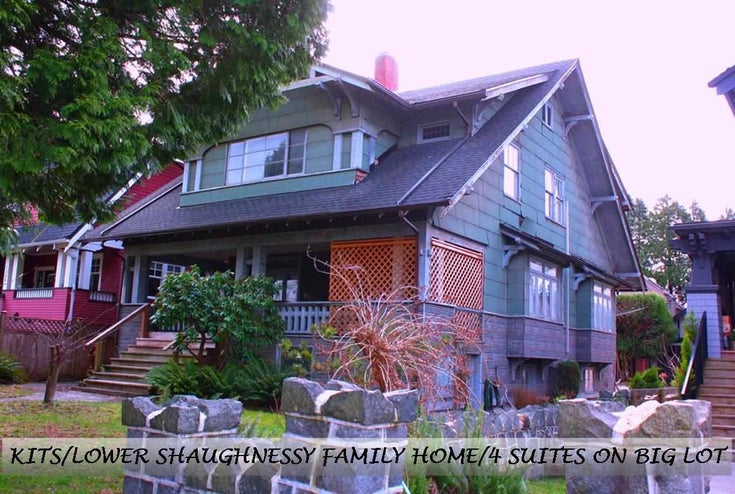 2014 W 15TH AVENUE - Kitsilano House/Single Family for sale, 7 Bedrooms (R2552019)