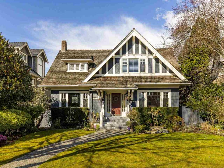 1913 W 45TH AVENUE - Kerrisdale House/Single Family for sale, 4 Bedrooms (R2552534)