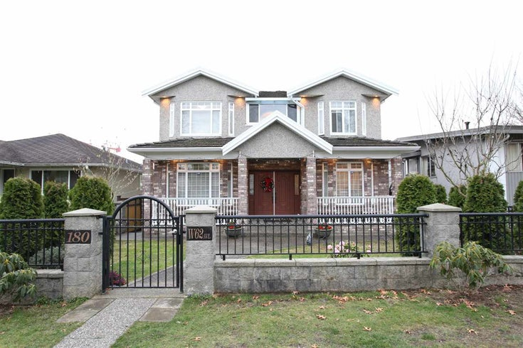 180 W 62ND AVENUE - Marpole House/Single Family for sale, 7 Bedrooms (R2553614)