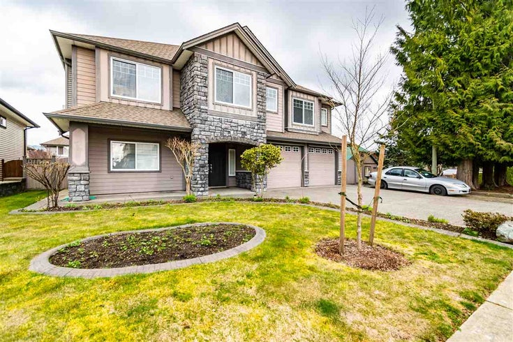 32515 EGGLESTONE AVENUE - Mission BC House/Single Family for sale, 7 Bedrooms (R2554373)