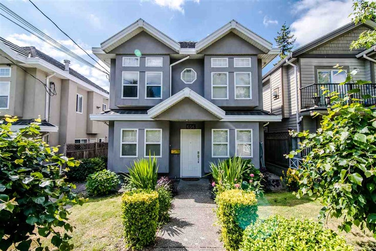 656 W 71ST AVENUE - Marpole 1/2 Duplex for sale, 5 Bedrooms (R2555606)