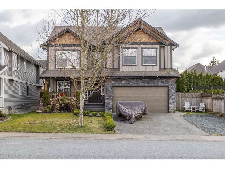 32702 LISSIMORE AVENUE - Mission BC House/Single Family for sale, 5 Bedrooms (R2556953)