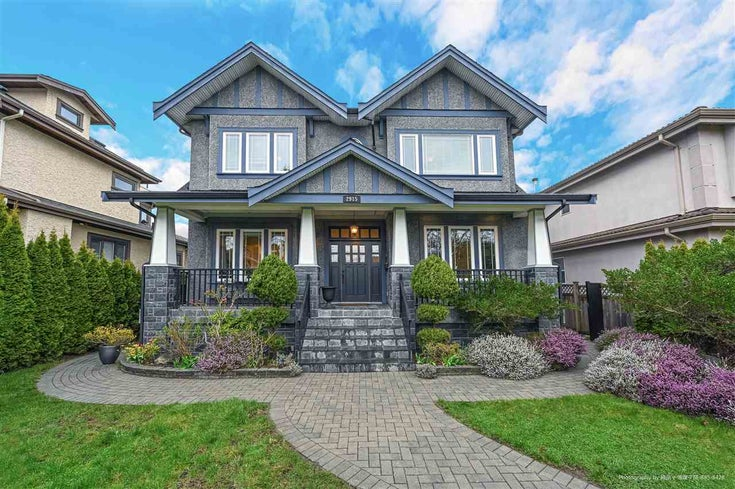 2915 W 39TH AVENUE - Kerrisdale House/Single Family for sale, 6 Bedrooms (R2557484)