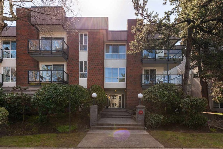 204 1640 W 11TH AVENUE - Fairview VW Apartment/Condo for sale, 2 Bedrooms (R2557909)