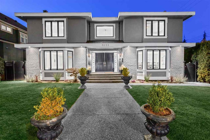 1033 W 42ND AVENUE - South Granville House/Single Family for sale, 7 Bedrooms (R2558510)