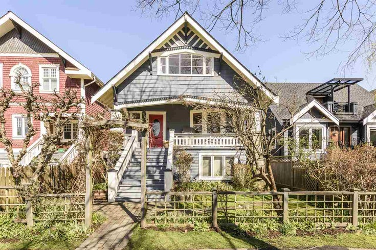 865 W 18TH AVENUE - Cambie House/Single Family for sale, 4 Bedrooms (R2558829)