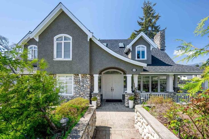 2525 JONES AVENUE - Upper Lonsdale House/Single Family for sale, 6 Bedrooms (R2559286)