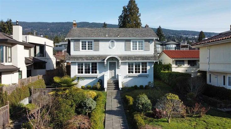 2361 BELLEVUE AVENUE - Dundarave House/Single Family for sale, 4 Bedrooms (R2559323)