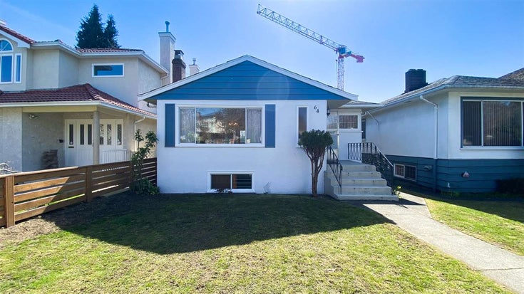 64 W 63RD AVENUE - Marpole House/Single Family for sale, 3 Bedrooms (R2559757)