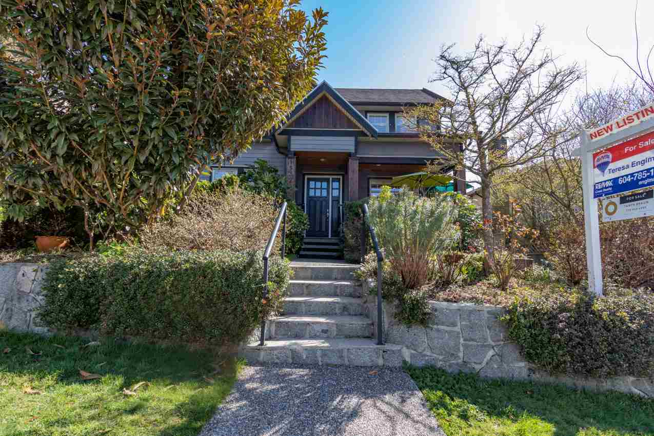 1532 BEWICKE AVENUE - Central Lonsdale 1/2 Duplex for sale, 6 Bedrooms (R2560346) - #33
