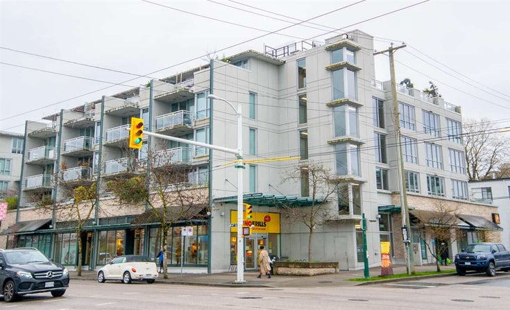 426 2008 PINE STREET - False Creek Apartment/Condo for sale, 2 Bedrooms (R2560349)