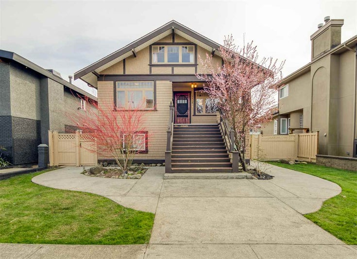 3848 PANDORA STREET - Vancouver Heights House/Single Family for sale, 5 Bedrooms (R2562632)