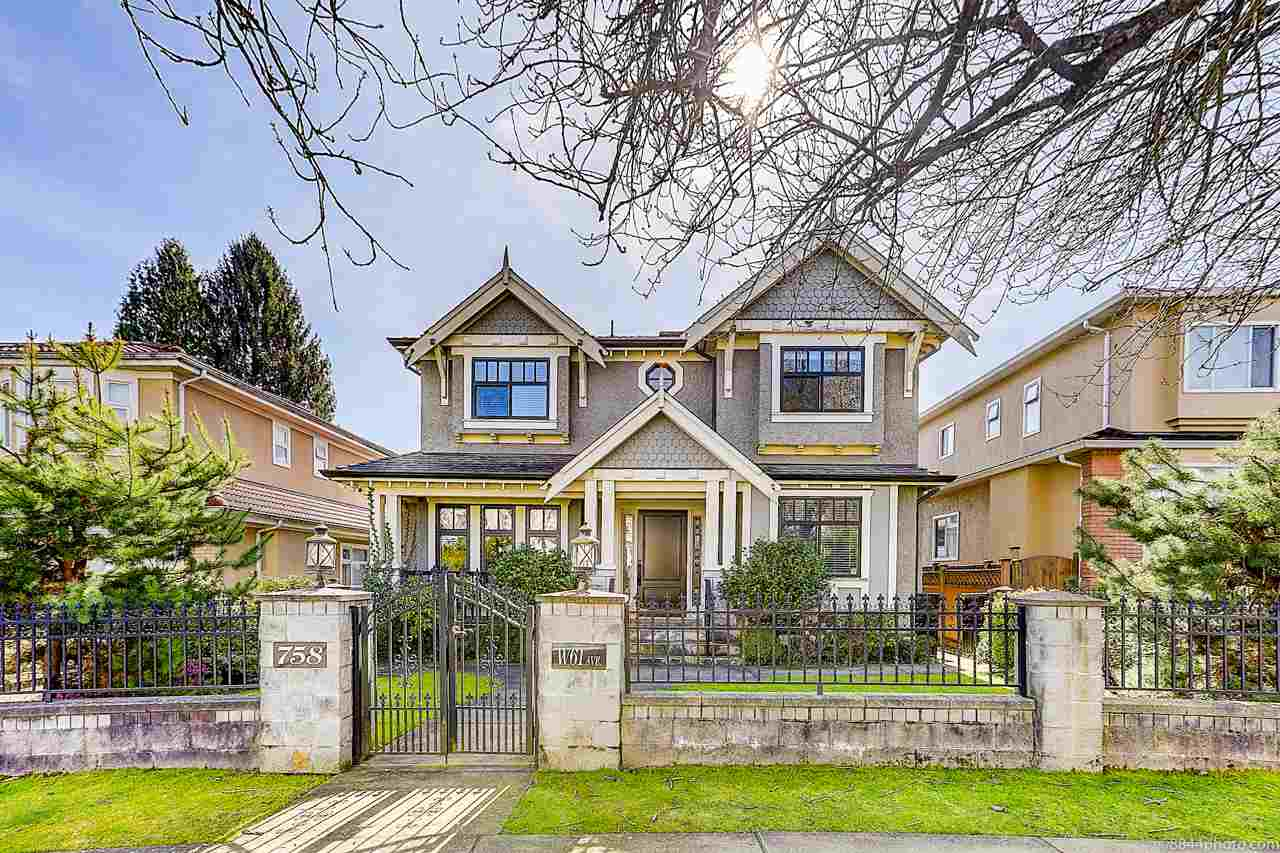 758 W 61ST AVENUE - Marpole House/Single Family for sale, 5 Bedrooms (R2562820)