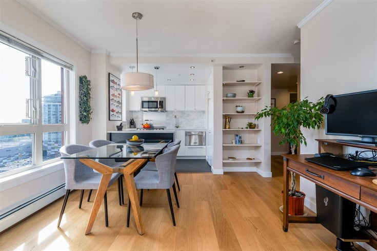 1205 121 W 15TH STREET - Central Lonsdale Apartment/Condo for sale, 1 Bedroom (R2562828)
