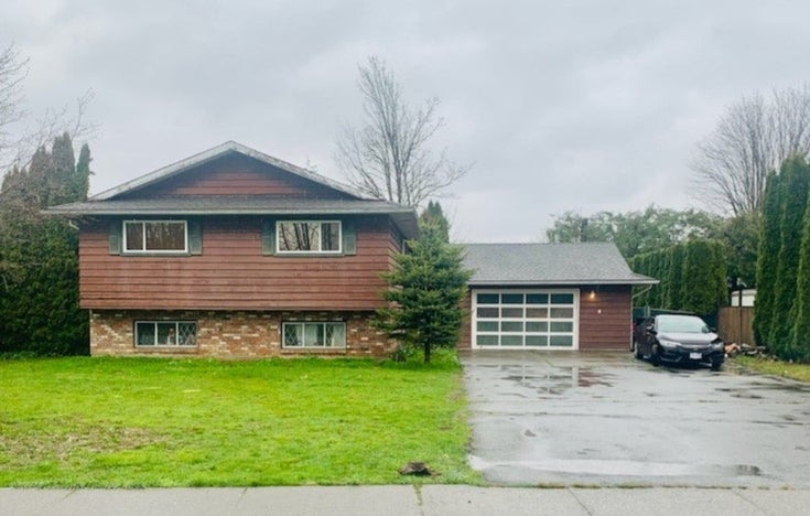7217 MCDONALD ROAD - Agassiz House/Single Family for sale, 4 Bedrooms (R2563019)